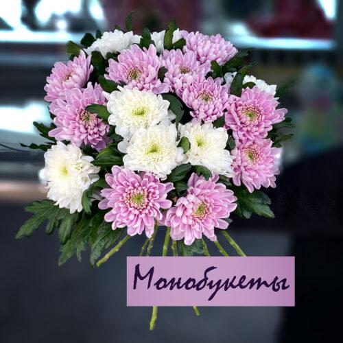 Цветы и монобукеты